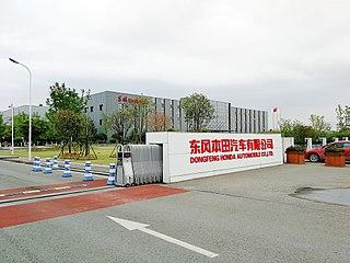 Dongfeng Honda