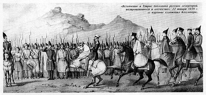 680px-The_repatriation_of_the_Russian_deserters_in_Persia_%28Iran%29%2C_1838.jpg