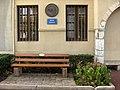 Thonon-les-Bains - square Eberbach.JPG