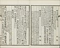 Three Hundred Tang Poems (96).jpg