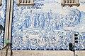 Tiled wall of Igrejas dos Carmelitas e do Carmo, Porto.jpg