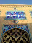 Tiling - Mausoleum of Hassan Modarres - Kashmar 09.jpg