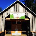 Tillamook Forest Center 2016.jpg
