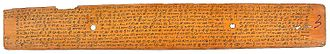 Tirukkuṛaḷ - Palm leaf manuscript of the Tirukkural