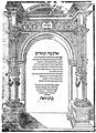 Titelseite der ersten Mikraot Gedolot - Felix Pratensis - Daniel Bomberg - 1517.pdf