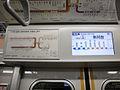 Tobu 50070 series 51076 LCD display 20121027.JPG