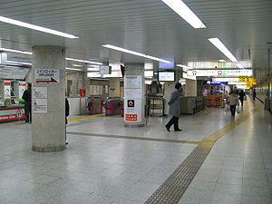 Gotanda Station - Toei Gotanda ticket barriers, 2007