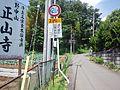 Tokyo-road 155-01.JPG