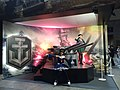 Tokyo Game Show 2014 (15292486291).jpg