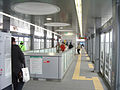 Tokyo Kumanomae sta 003.jpg