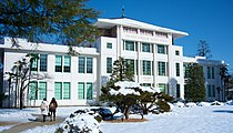 Tokyo Woman's Christian Univ. main building 2013 Jan 15 - Flickr - odako1.jpg