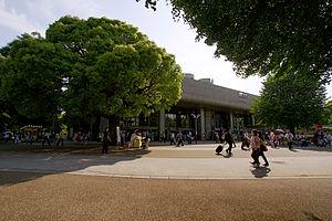 Tokyo Bunka Kaikan - Tokyo Bunka Kaikan in Ueno Park