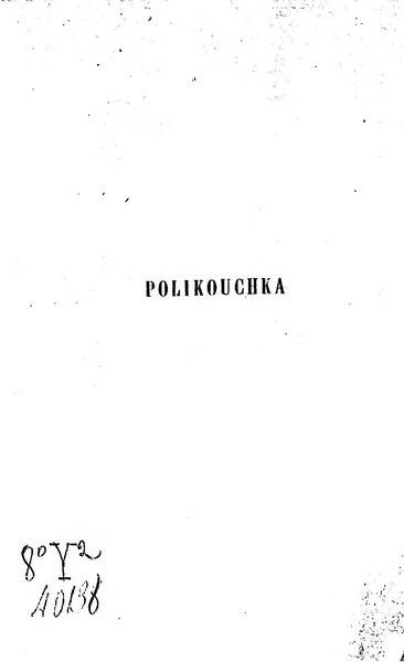 File:Tolstoï - Polikouchka.djvu