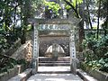 Tomb of Han Hui 01 2013-05.JPG