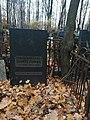 Tomb of Shnirelman L. 20201112 145556.jpg