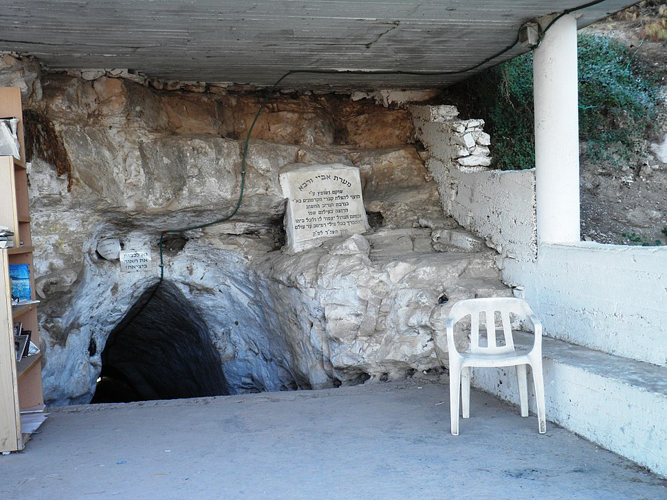 Tomb of Tannaim Abaye and Rava ap 002
