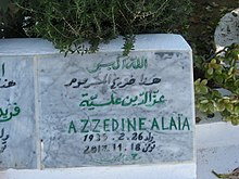 Azzedine Alaïa — Wikipédia
