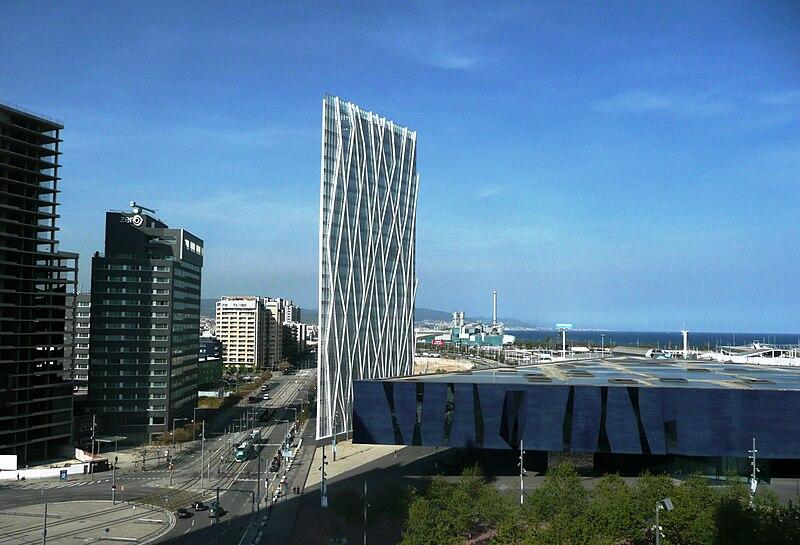 File:Torre de hielo en Barcelona.JPG - Wikimedia Commons