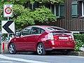 Toyota Prius Hybrid Synergy Drive.jpg