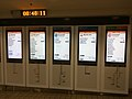 Train information displays at Town Hall station.jpg