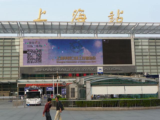 Shanghai Railway Station façade