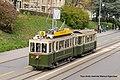 Tram Ce 2-2 37 + Anh. C 239 (22215621836).jpg