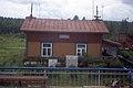 Transsiberian (4376350433).jpg