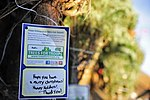 Trees for Troops bringing holiday cheer to Ellsworth 151204-F-IP058-303.jpg