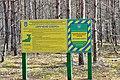 Troianivka Manevytskyi Volynska-Kruchene ozero nature reserve-boards.jpg