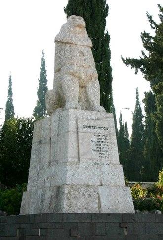 Joseph Trumpeldor - Joseph Trumpeldor's memorial in Tel Hai