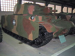 Turan tank kub1.jpg