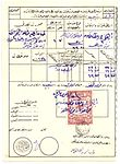 Turkey document with revenue Sul. 4733.jpg