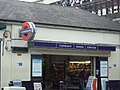Turnham Green station, W4 - geograph.org.uk - 879888.jpg