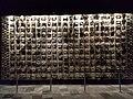 Tzompantli Museo Templo Mayor.jpg