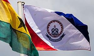 University of Education, Winneba - Flying Flag of the University of Education, Winneba (UEW) and the Flag of Ghana