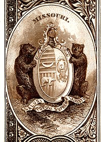Missouri stemma nazionale dal retro della banconota Banca nazionale Serie 1882BB