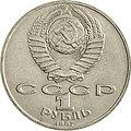 USSR-1987-comm-1ruble-CuNi-a.jpg