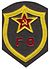 USSR Civil Defense Forces emblem.jpg