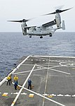 USS Green Bay activity 150319-N-EI510-075.jpg