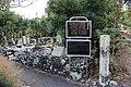 Ukita Hideie's grave in Hachijojima 02.jpg