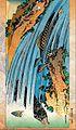 Ukiyoe calendar July 2010 hokusai -- koi no takinobori.jpg