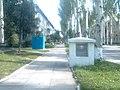 Ukraine. Svetlovodsk. Lenin street. Светловодск. Улица Ленина - panoramio.jpg