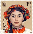 Ukraine Hutsulschyna.jpg