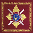 Ukrainian Department of the State Guard Head Standard.png