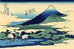 Umegawa in Sagami province.jpg