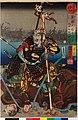 Ushi 丑 (Ox) (BM 2008,3037.06402).jpg