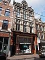 Utrechtsestraat 30.JPG