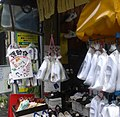Uwabaki shop Suginami-ku Sept 26 2015.jpg