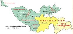 Location of Tajik ASSR