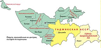 Tajik Autonomous Soviet Socialist Republic - Location of the Tajik ASSR within the Uzbek SSR